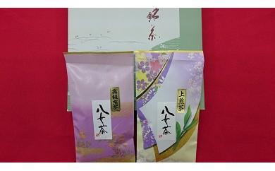 B101-OE 【八女茶・ギフト対応】「高級煎茶100g×1袋、上煎茶100g×1袋」セット【老舗 お茶の大津園】