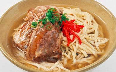 [№5740-0027]沖縄そば(生麺2食タイプ)6袋