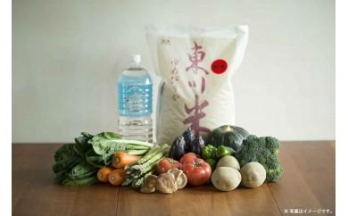 【0000001】北海道ひがしかわ産農産物セット