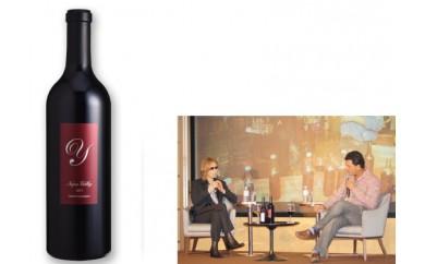 【C08】新作YOSHIKIワイン Napa Valley 赤