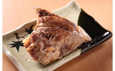 宮城県産鮪のカマトロ味噌漬け500g