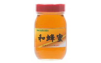 056-03和蜂蜜(ニホンミツバチ)  7,800pt