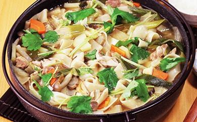 [№5674-0252]【数量限定】深谷産材料にこだわった深谷の郷土料理「煮ぼうとう」セット