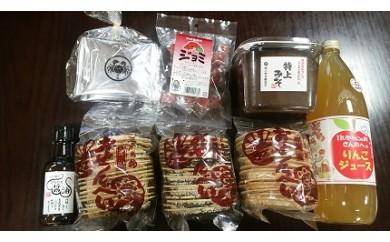 三-002 青森県三戸町ご当地ギフト①