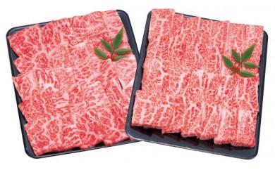 A057-04壱岐牛焼き肉②(ロース・カルビー)  15,000pt