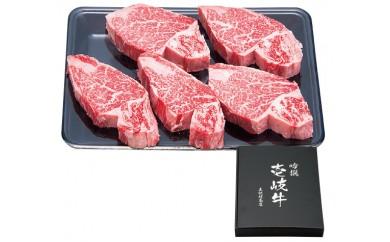 057-01特選壱岐牛ヒレステーキ  15,000pt