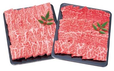 A057-03壱岐牛焼き肉①(カルビー・モモ)  10,200pt