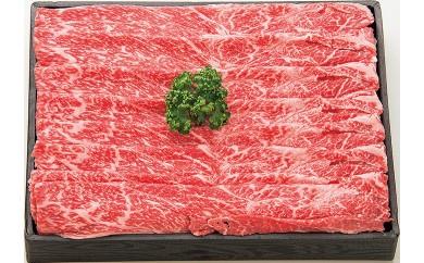 028-18壱岐牛モモすき焼き、しゃぶしゃぶ用(600g)  6,000pt