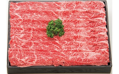 A028-18壱岐牛モモすき焼き、しゃぶしゃぶ用(1000g)  12,000pt