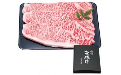 057-02特選壱岐牛サーロインステーキ  9,900pt