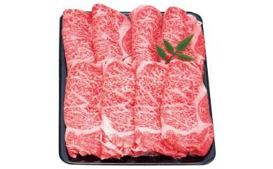 057-05特選壱岐牛ロースうす切り  9,900pt