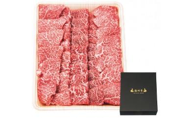 058-01梅嶋の壱岐牛焼肉セット  9,900pt
