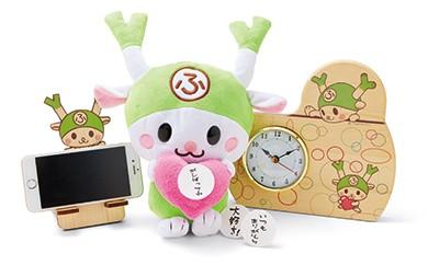 [№5674-0244]ふっかちゃんがお出迎え 木製時計&スマートフォンスタンドとパぺットセット