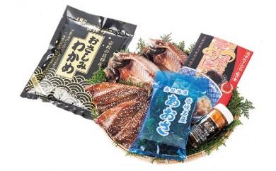 034-04壱岐の海産物セット【椿】  5,000pt