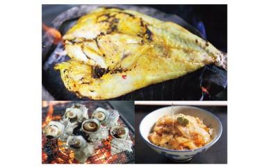035-09壱岐の茶漬け、つぼ焼き、ブ鯛西京漬けセット  1,800pt