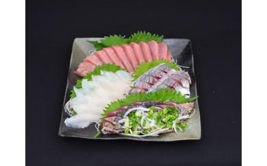 朝どれ地魚3~4種類でお刺身セット!生すり身付き♪(B)