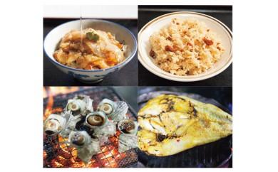 035-11壱岐の茶漬け、うにめし、つぼ焼き、ブ鯛西京漬けセット  3,000pt
