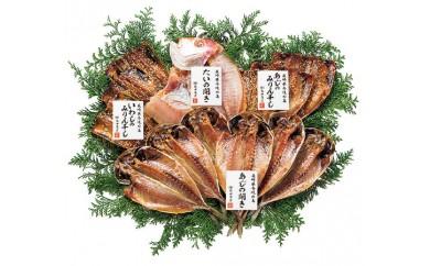 006-03干魚セット  3,000pt