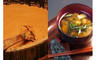 1-(42)木桶出し天然醸造 県産大豆味噌4㎏