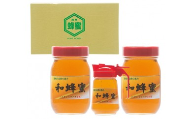 056-01和蜂蜜(ニホンミツバチ)  21,000pt