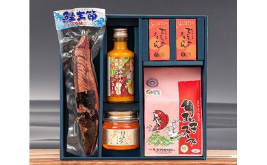 No.030 南伊勢セットA / 玉子スープ はちみつ みかんジュース 羊羹 鰹節 三重県 人気