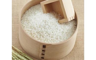 D-3◆安田町のおいしいお米15Kgと採れたて野菜を味わうセット