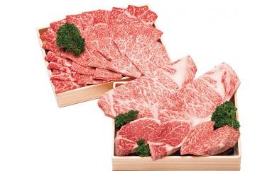 011-26壱岐牛ステーキ・焼き肉セット  30,000pt