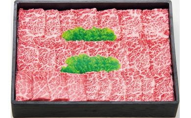 028-22壱岐牛肩ロース 焼肉用  4,800pt