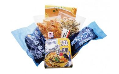 003-01菓子・海産珍味詰め合せ  3,000pt