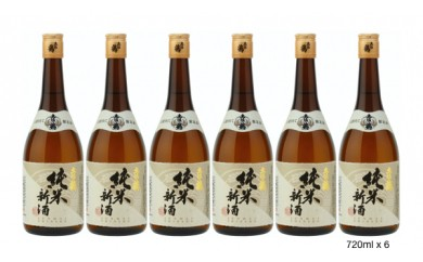Q-7◆土佐鶴 しぼりたて純米新酒 720ml×6本