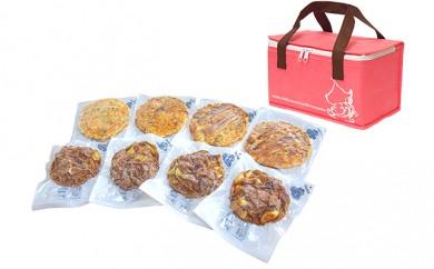 [№5849-0022]冷凍お好み焼きセット(FG-5)