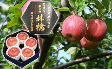 [№5731-0086]おの果樹園 厳選大玉premiumサンふじ5個(約2kg)