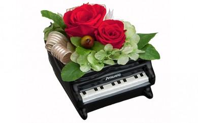 [№5809-0967]プリザーブドフラワー レッド グランドピアノBR