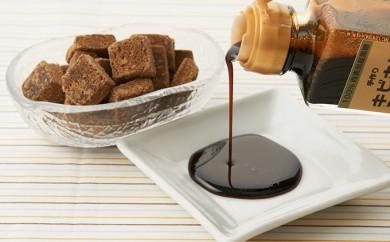 [№5747-0057]西表黒糖1.2kgとキビシロップセット