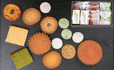 015-007 阿波和三盆糖生かすてらと焼き菓子セットB