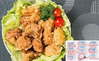 015-008 神山鶏食べつくしセット