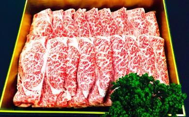 熊本県八代市返礼品黒毛和牛すき焼き用