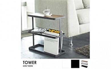 [№5809-0937]サイドテーブル タワー ブラック