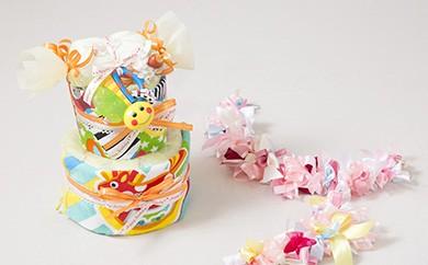 015-011 おむつケーキ サッシーセット