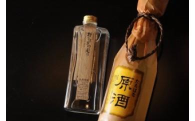 C-14 「野うさぎの走り」・「たちばな原酒」セット【6,000pt】