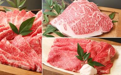 [№5748-0086]近江牛三昧(すき焼き・焼肉・ステーキ用約1.35kg)