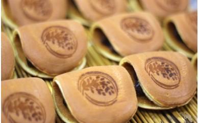名物白穂焼(しらほやき)