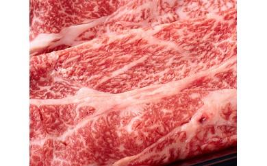 [№0107]鹿児島産純粋黒毛和牛保証品!肩ロースしゃぶしゃぶ肉