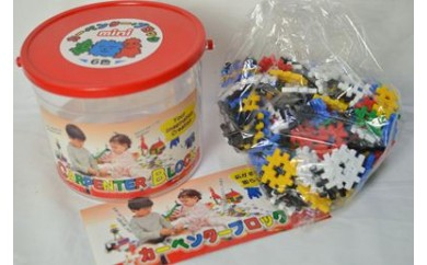 【AH02】知育おもちゃ カーペンターブロック 6色大バケツ【30pt】