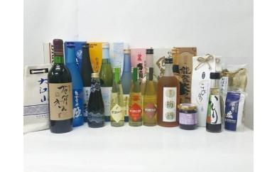 AP03 能登の地酒・里山の恵み詰め合わせ【250pt】