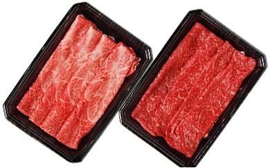 [№0106]鹿児島県産純粋黒毛和牛保証品!ウデ・モモしゃぶしゃぶ肉