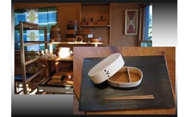 E-03 美作めんつ「美作産曲げわっぱ」弁当箱とお箸の2点セット