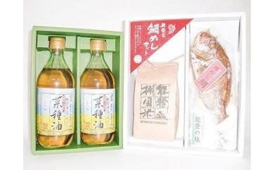 能登棚田米の鯛めしセット&菜種油