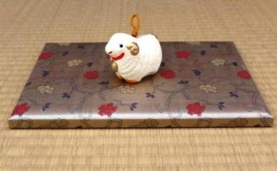 25-YH-2 金襴の飾り台(蔓小花文)