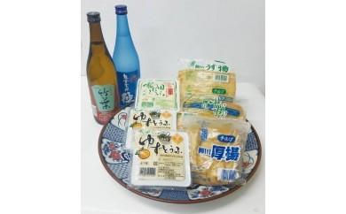 AP02 能登の晩酌セット【50pt】